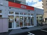 au 西川口店のアルバイト