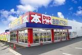 ブックオフ 松江店のアルバイト