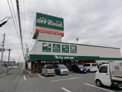 オフハウス 宇都宮戸祭店のアルバイト情報