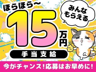 シンテイ警備株式会社 町田支社 町田4エリア/A3203200109の求人画像