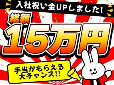 シンテイ警備株式会社 錦糸町支社 西葛西エリア/A3203200119の求人画像