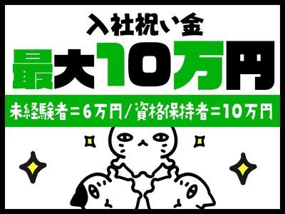 日本綜合警備株式会社 蒲田営業所 大森エリアの求人画像