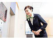 スーパーホテル神戸のアルバイト情報
