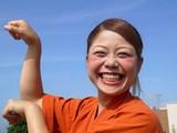回転寿司 寿司虎 鹿屋本店のアルバイト