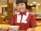 すき家 花巻中央店のアルバイト