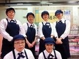 藤崎ミートのアルバイト