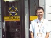 オリックスレンタカー津山店のアルバイト情報