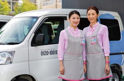 ダスキン 新居浜支店(メリーメイド)のアルバイト情報