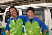 株式会社アサンテ 横須賀営業所のアルバイト情報