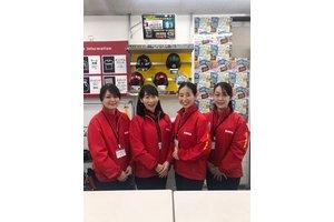 ■新潟・福島・山形・長野に11店舗!!安心して働ける職場です!!