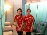 滋和堂 本社のアルバイト