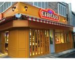 CIRCUS エチカ池袋店のアルバイト