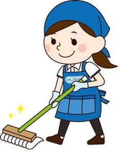 ヒュウマップクリーンサービス やすみ時間 静岡東店のアルバイト情報