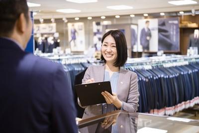 AOKI 杉戸店(主婦2)のアルバイト情報