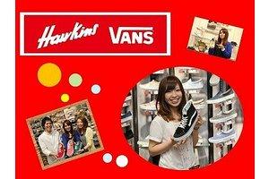 《学生活躍中》HAWKINS&VANSで働こう!