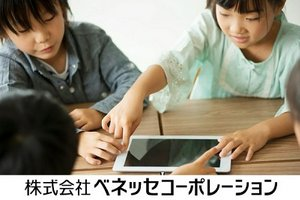 ★簡単なPCスキルがあればOK★子供に関わるお仕事、始めませんか?