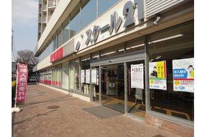 生徒のがんばる姿にやりがいを感じられる、個別指導講師のお仕事です!