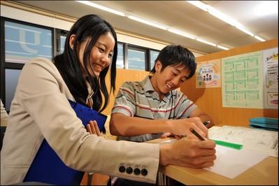 ゴールフリー 三山木教室(教職志望者向け)のアルバイト情報