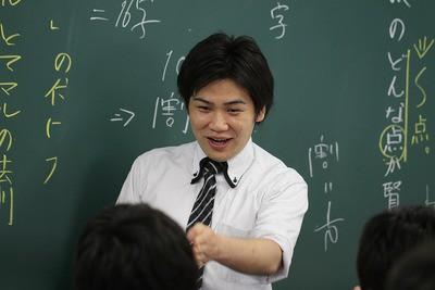 京葉学院 茂原校(経験者歓迎)のアルバイト情報