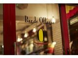 Bar de Ollaria-バル・デ・オジャリア- 恵比寿店のアルバイト