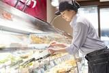 キッチンオリジン イオンむさし村山店(夕方まで勤務)のアルバイト