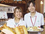 パスタとピッツアとデザートのお店 アルバータファミリアのアルバイト情報