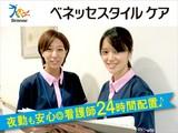 メディカルホームグランダ 石神井公園(介護福祉士/短時間日勤)のアルバイト