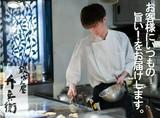 弁兵衛 横川店(キッチン)のアルバイト