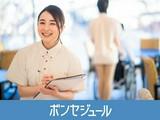 ボンセジュール武蔵新城(介護福祉士)のアルバイト
