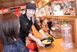 壱角家 日吉店のアルバイト