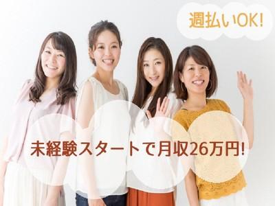 株式会社ウィ・キャン(auショップ飯能ペペ店)_10のアルバイト情報