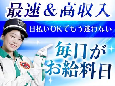 グリーン警備保障株式会社 横浜支社 神奈川新町エリア/A0200_018026aの求人画像
