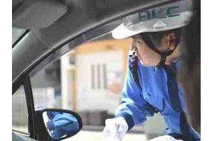お客様や歩行者・車両を安全に誘導するお仕事です。★未経験者大歓迎!