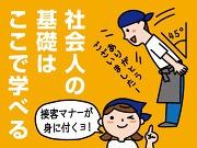 麺屋通り イオン三笠店[110057]のアルバイト情報