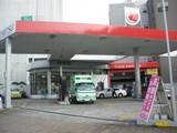 千葉石油株式会社 千葉登戸店のアルバイト