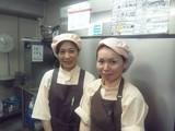 パンプキンズコーポレーション 豊島区 544のアルバイト