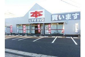 メガトン書店 大分賀来店・CD・ビデオ販売スタッフのアルバイト・バイト詳細