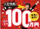 日研トータルソーシング株式会社本社(登録-茂原)のアルバイト