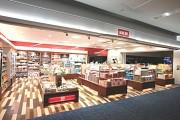 テンプスタッフ株式会社 羽田空港での販売スタッフ(国内線)のアルバイト情報