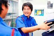 日章警備保障株式会社(さいたま市)のアルバイト情報