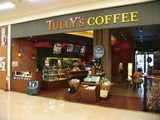 タリーズコーヒー 会津若松店のアルバイト
