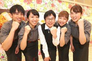成田空港第一ターミナル内の『さぼてん』が一緒に働く仲間を大募集!