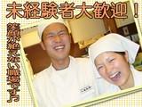 丸亀製麺 大阪狭山店[110133]のアルバイト