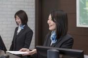 マンションコンシェルジュ港区(B6666)株式会社アスク東東京のイメージ