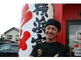 株式会社ガーデン/一竜 渋谷センター街店/店長候補のアルバイト