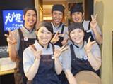 大戸屋ごはん処 阪急大井町ガーデン店のアルバイト
