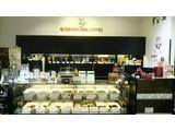キャラバンコーヒー 紀ノ国屋インターナショナル店のアルバイト