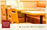 不二家レストラン 東大阪店のアルバイト