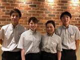 和食れすとらん 天狗 ふじみ野店(学生)[139]のアルバイト