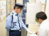 株式会社アルク 神奈川支社(オフィスビル常駐警備)(日勤)のアルバイト